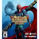 Monkey King: Hero Is Back - PC - Steam