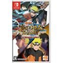 NARUTO SHIPPUDEN: Ultimate Ninja STORM Trilogy - Nintendo Switch - DiGITAL