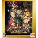 Sword Art Online: Fatal Bullet Complete Edition - PC - Steam