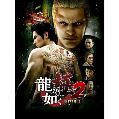 yakuza-kiwami-2-pc-steam-akcni-hra-na-pc