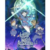 Little Witch Academia: Chamber of Time - PC - Steam