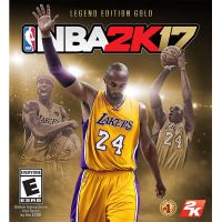 NBA 2K17 Legend Edition Gold - PC - Steam