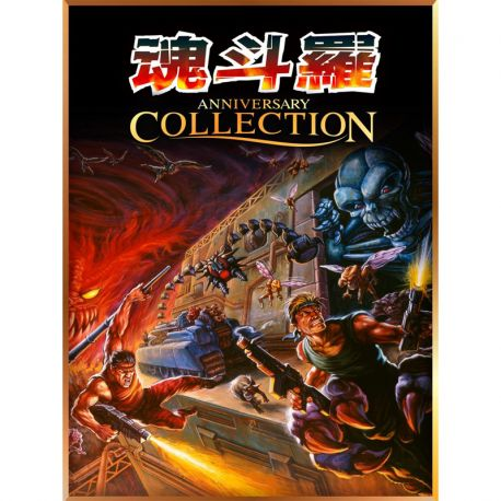 contra-anniversary-collection-pc-steam-akcni-hra-na-pc