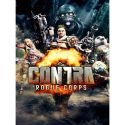 Contra: Rogue Corps - PC - Steam