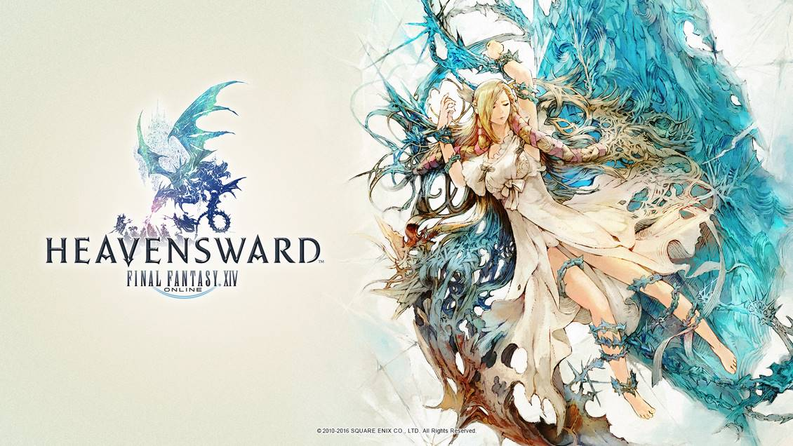 hra-na-pc-final-fantasy-xiv-all-in-one-bundle